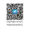 "מזגן עילי2.5 כ""ס Haier SUPER PRO WIFI 30"